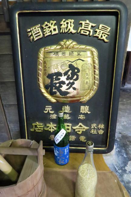 sake1[1].jpg