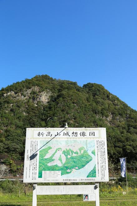 takayama[1].jpg